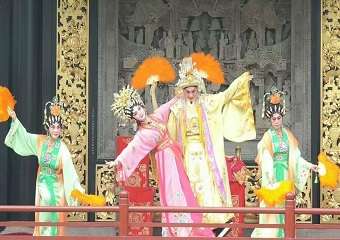 Cantonese Opera - Entertainment Company Macau