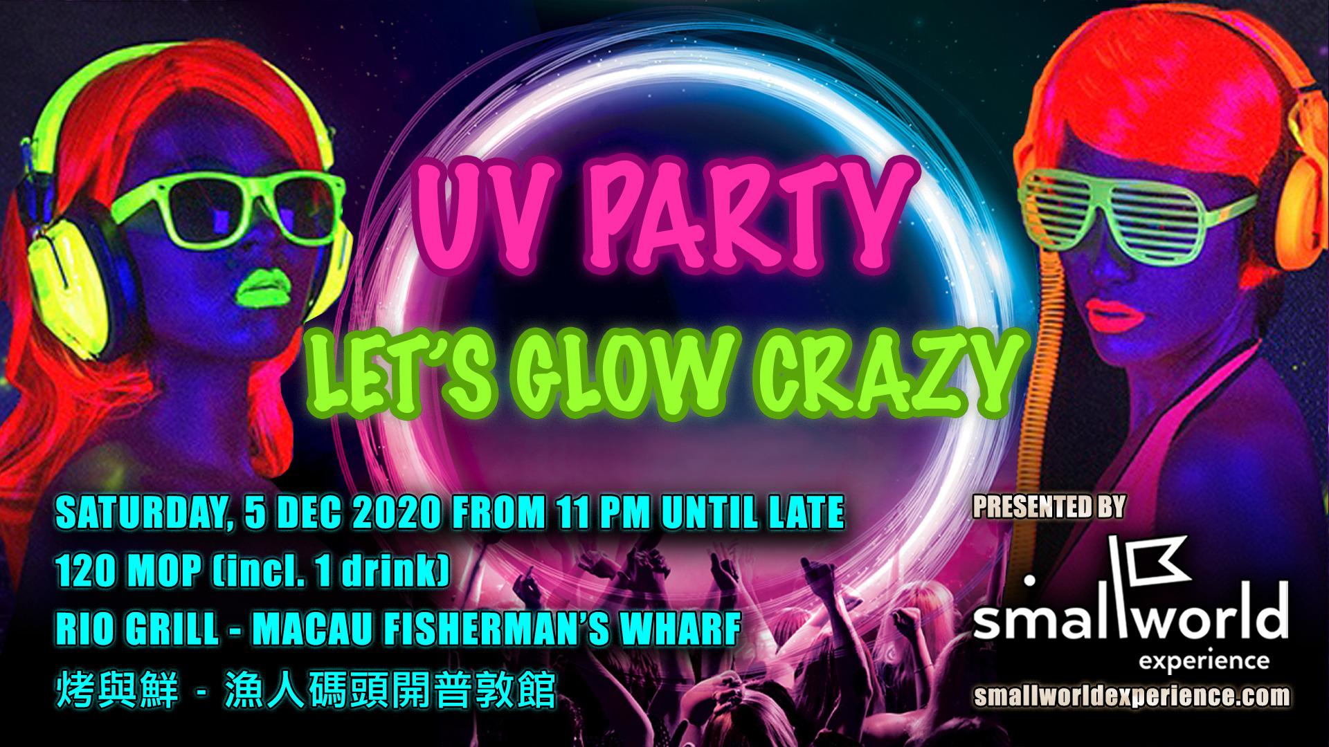 UV Part Macau