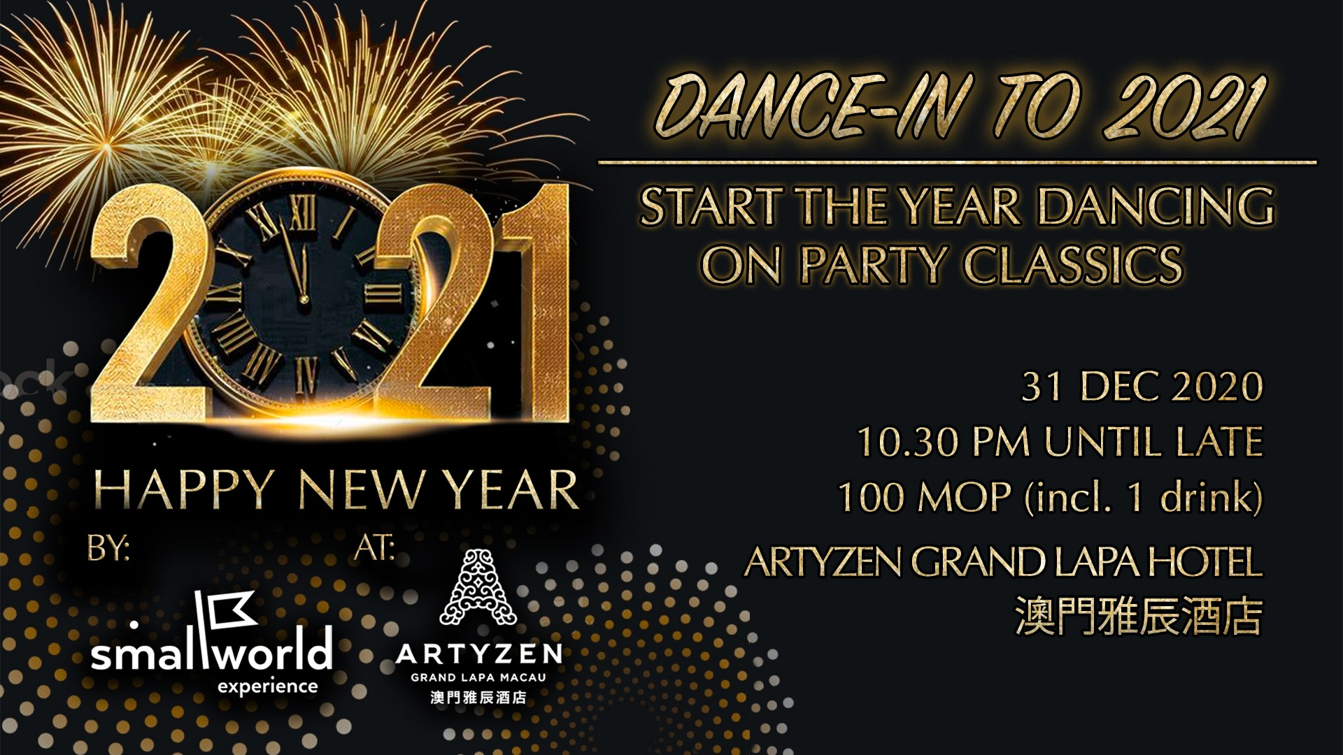 New years eve party 19-20