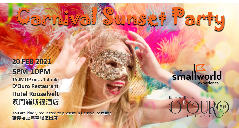 Sunset Carnival Macau 2021