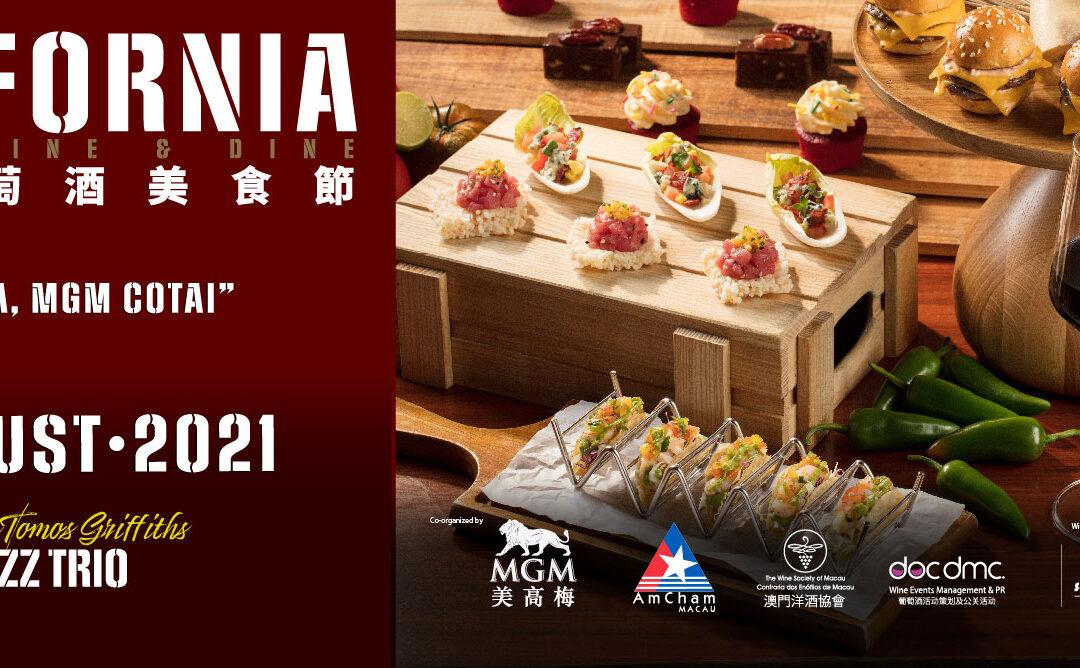 california wine & dine 2021, macau, events