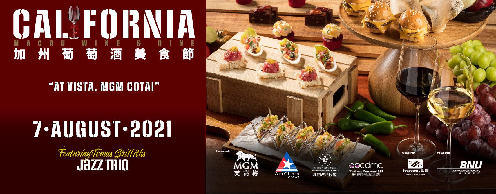 Macau Wine & Dine Events